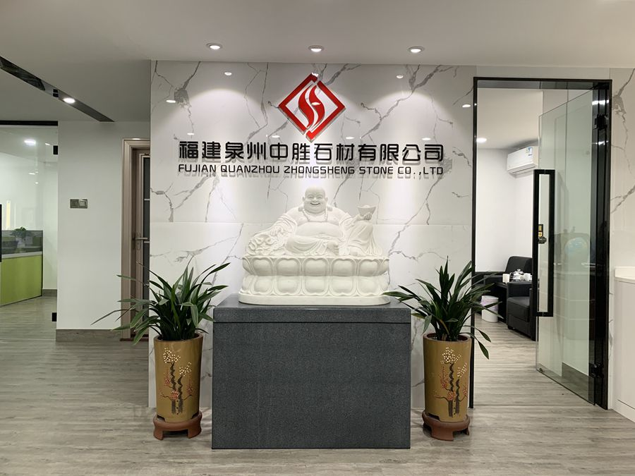 Congratulations Zhongsheng Stone on moving to the new office